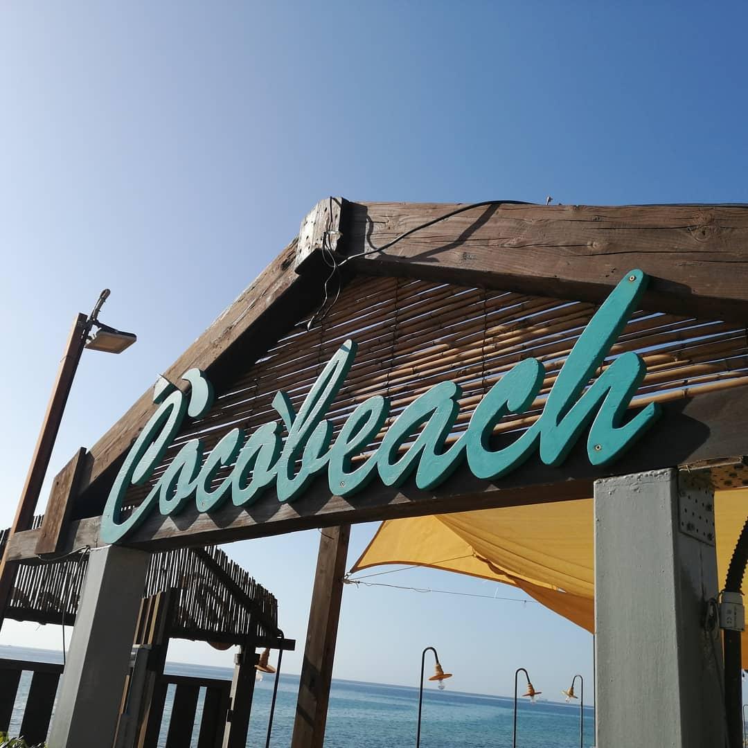 Cocòbeach