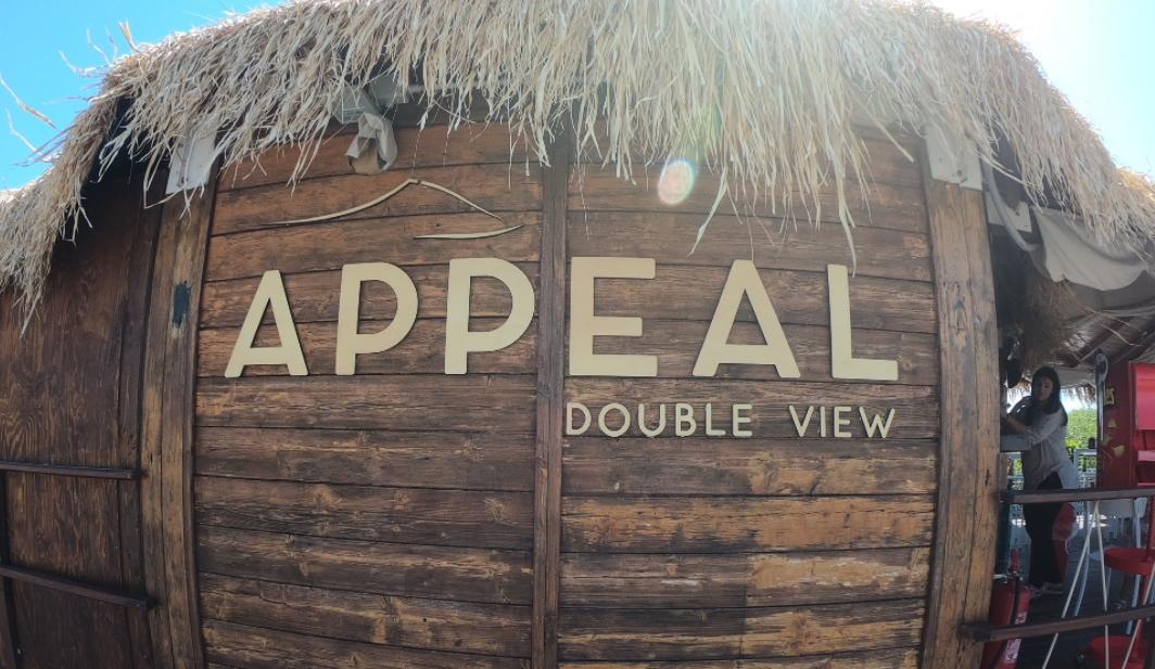 Appeal Beach